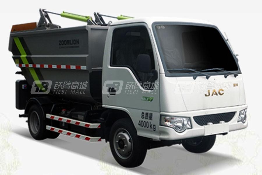 中联重科ZLJ5040ZZZHFE5自装卸式垃圾车