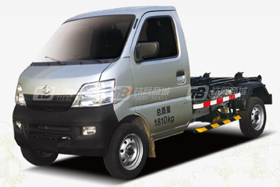 中联重科ZLJ5031ZXXSCE5车厢可卸式垃圾车
