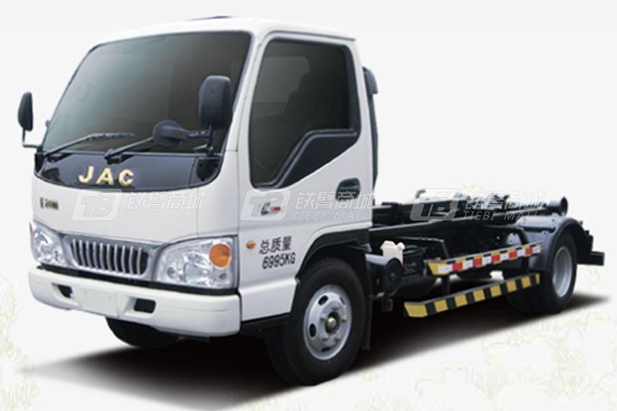中联重科ZLJ5070ZXXHFE5车厢可卸式垃圾车
