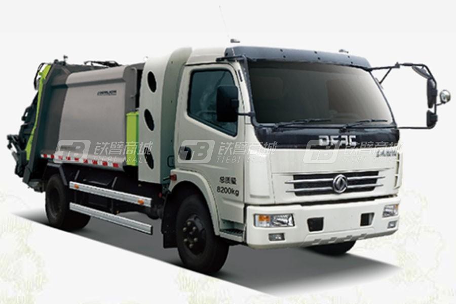 中联重科ZLJ5080ZYSDFE5NG美系压缩式垃圾车