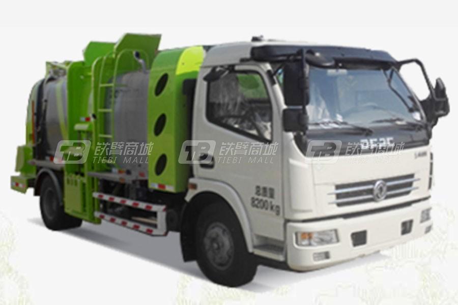 中联重科ZLJ5080TCADFE5NG餐厨垃圾车