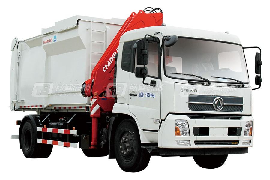常林公司CHL5160ZZZD5自装卸式垃圾车