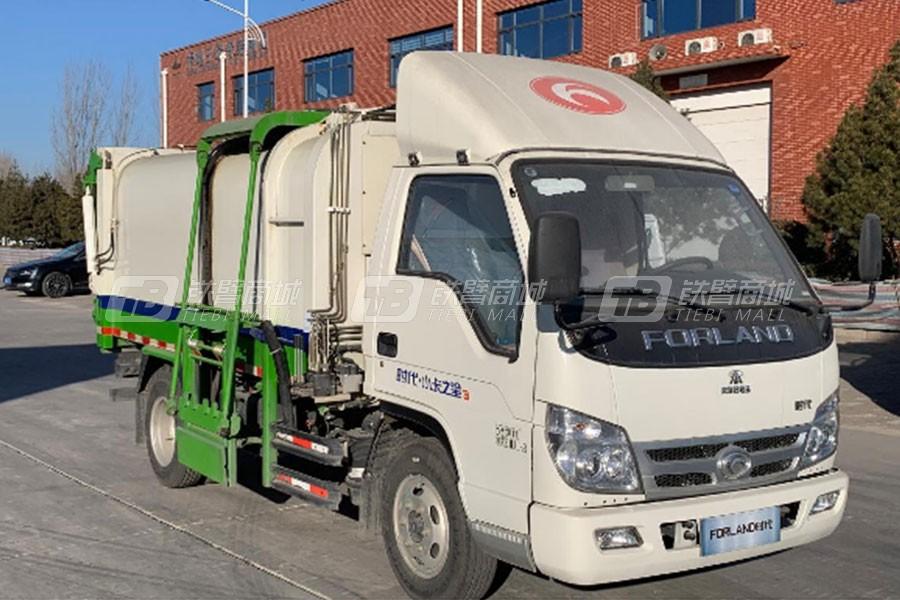 扫地王垃圾车(挂桶式)垃圾车