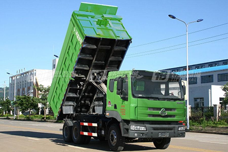 玉柴专汽NZ5250ZLJGA带盖自卸式垃圾车