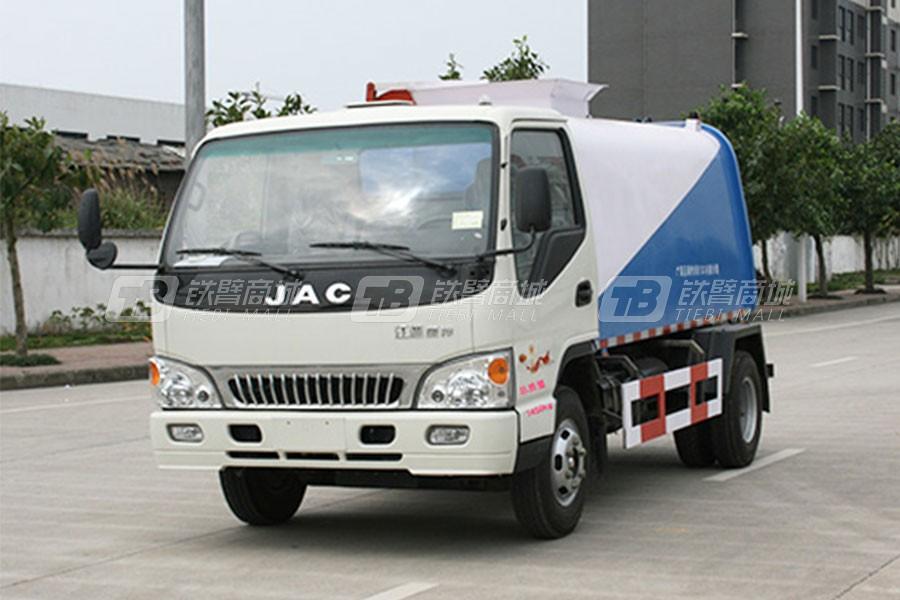 玉柴专汽NZ5071TCA餐厨垃圾车