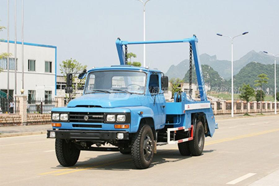 玉柴专汽NZ5103ZBS摆臂式垃圾车