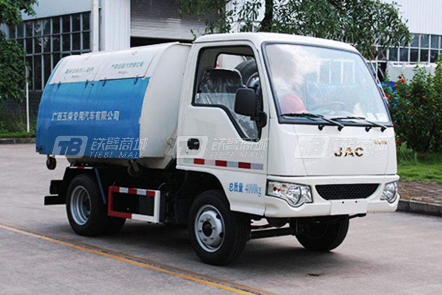 玉柴专汽NZ5041ZXX车厢可卸式垃圾车