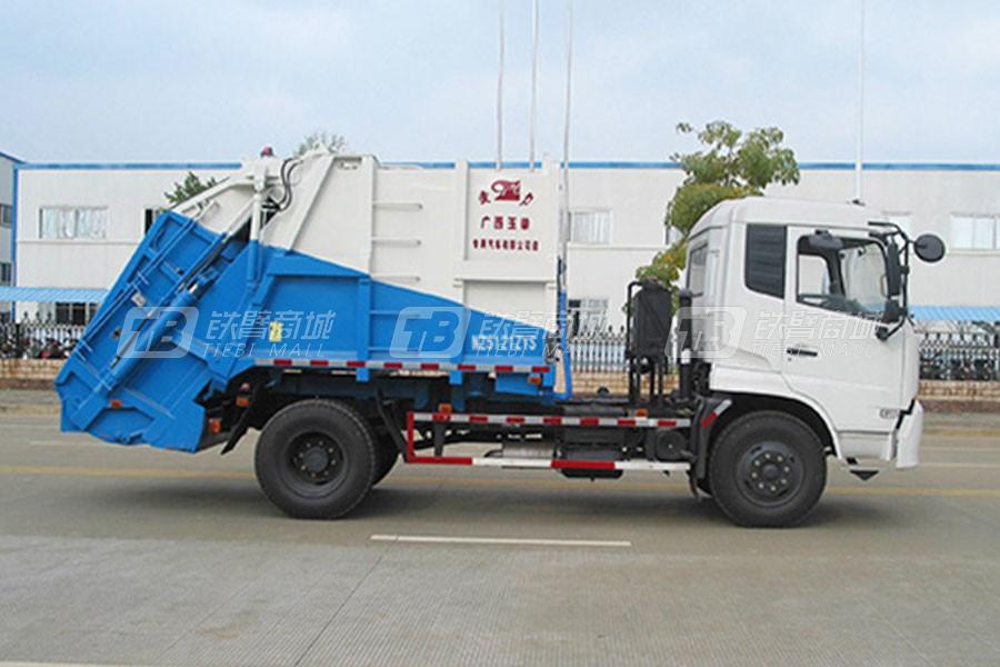玉柴专汽NZ5160ZYSW方形箱系列压缩式垃圾车
