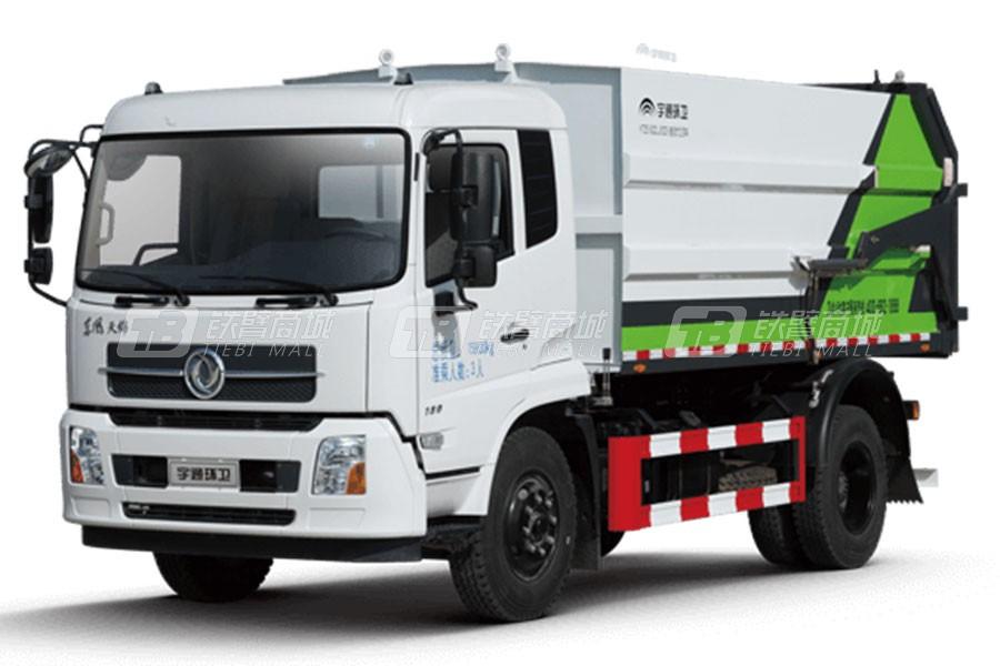 宇通环卫YTZ5180ZLJ20D5自卸式垃圾车