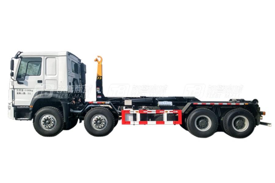 宇通环卫YTZ5252ZXX40D5车厢可卸式垃圾车