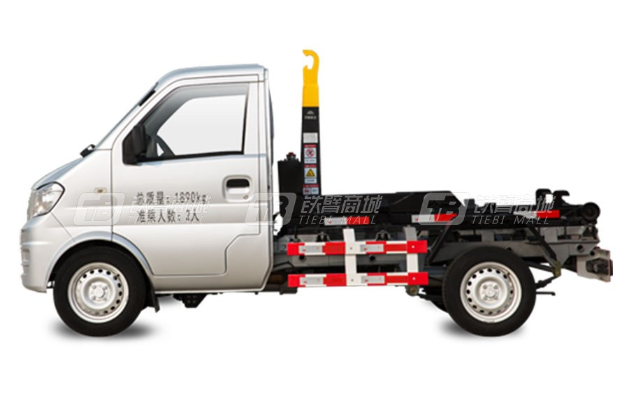 宇通环卫YTZ5020ZXX20P5车厢可卸式垃圾车