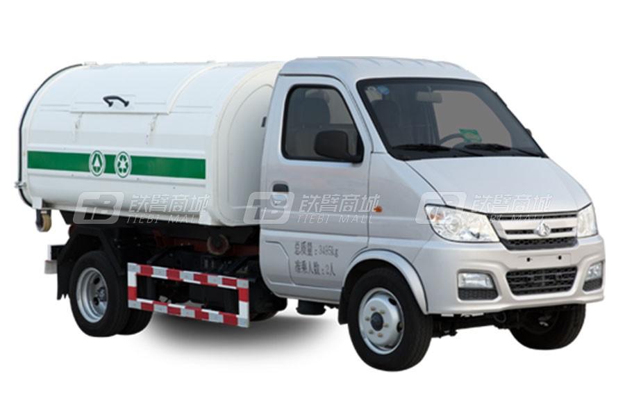宇通环卫YTZ5030ZXXK0P5车厢可卸式垃圾车