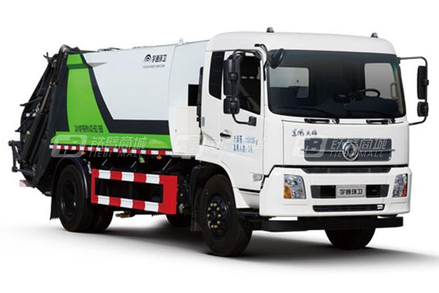 宇通环卫YTZ5181ZYS20D5压缩式垃圾车