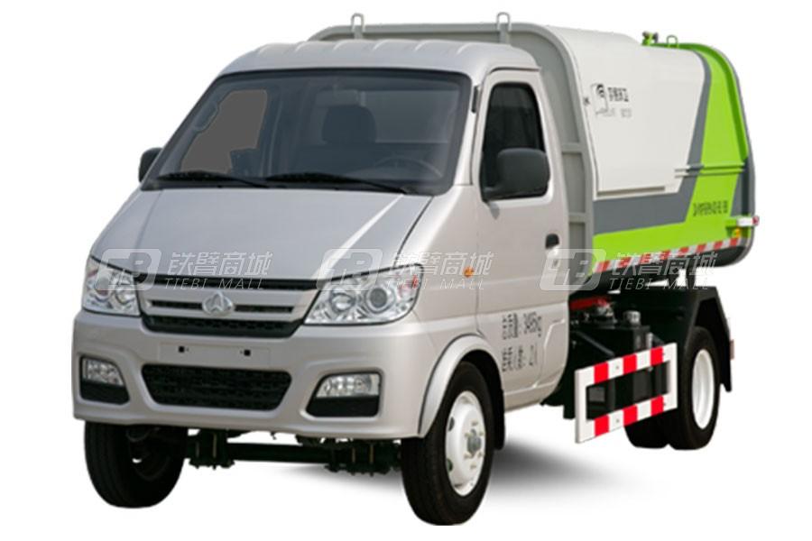 宇通环卫YTZ5030ZLJK0P5自卸式垃圾车