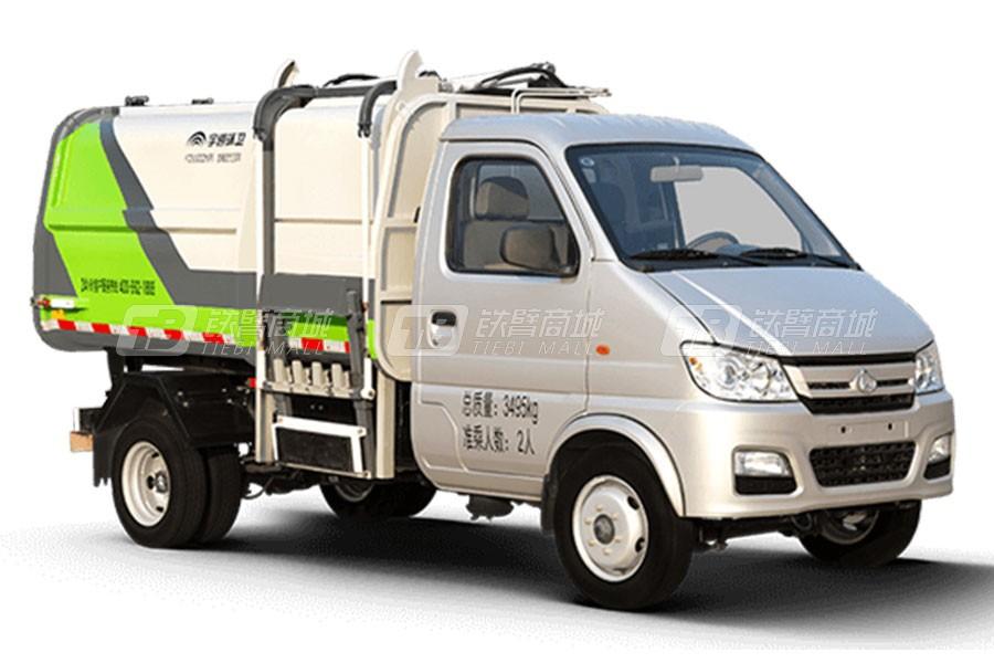宇通环卫YTZ5030ZZZK0P5自装卸式垃圾车