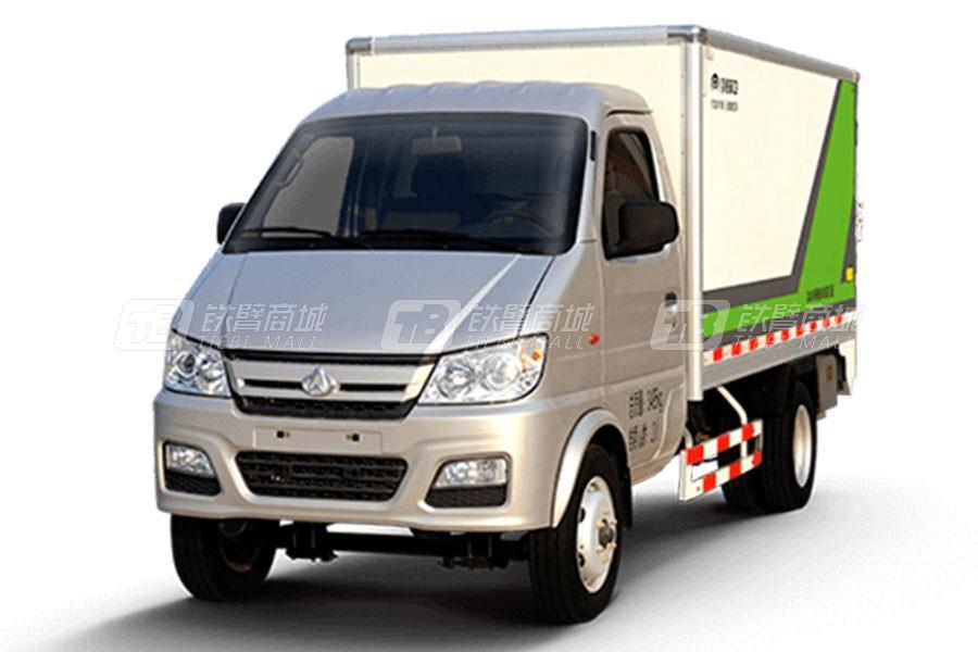 宇通环卫YTZ5030XTYK0P5密闭式桶装垃圾车