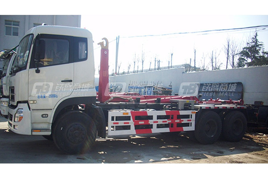 方圆FYG5253垃圾车