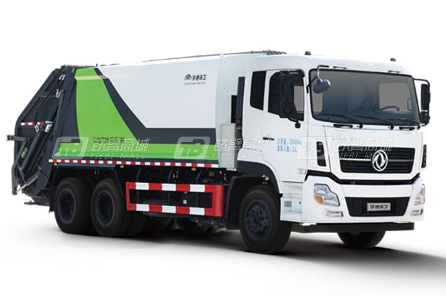 宇通环卫YTZ5250ZYS20D5压缩式垃圾车