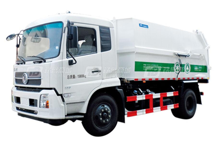 宇通环卫YTZ5160ZYS20D5压缩式垃圾车