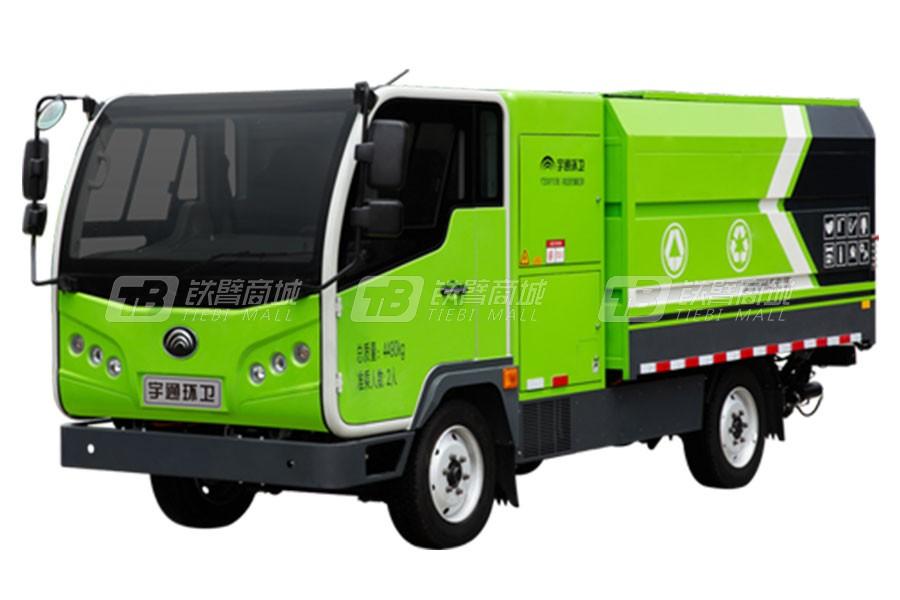 宇通环卫YTZ5040XTYZ1BEV纯电动密闭式桶装垃圾车