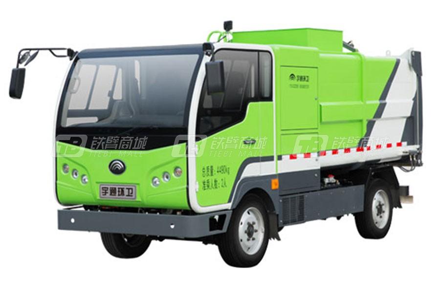宇通环卫YTZ5040ZZZZ2BEV纯电动自装卸式垃圾车