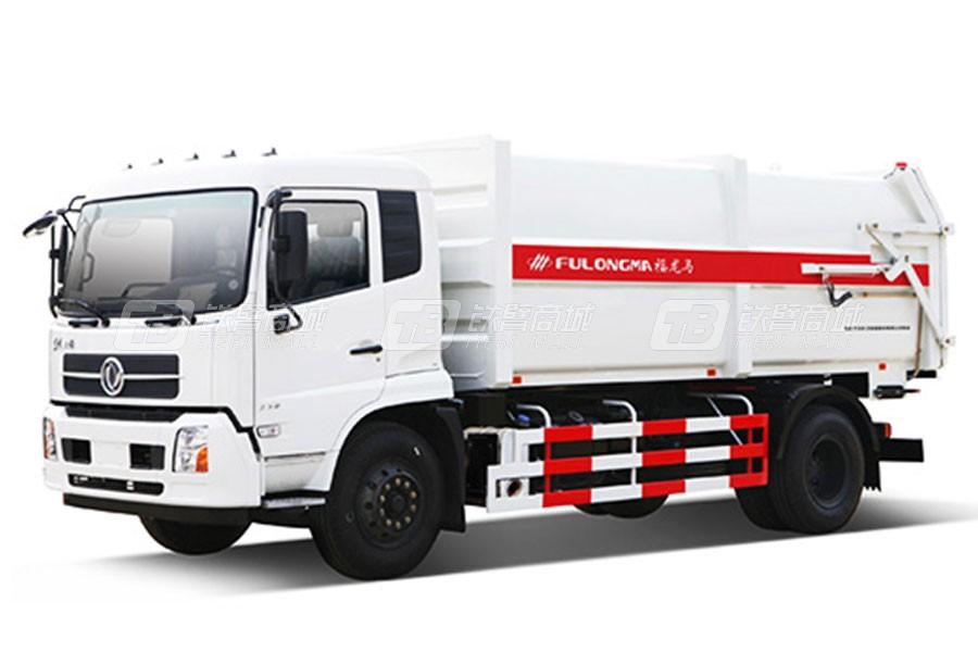 福龙马FLM5162ZDJD5NG压缩式对接垃圾车