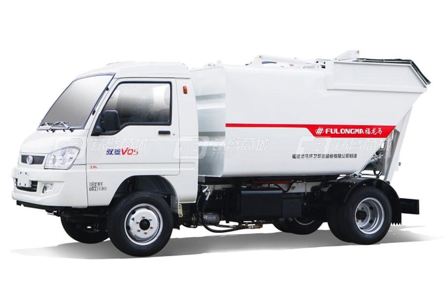 福龙马FLM5030ZZZF5H自装卸式垃圾车