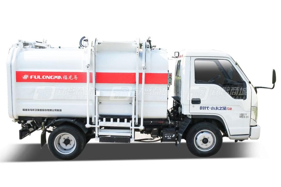福龙马FLM5031ZZZF5自装卸式垃圾车