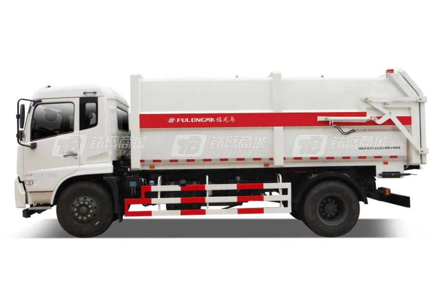 福龙马FLM5162ZDJD5压缩式对接垃圾车