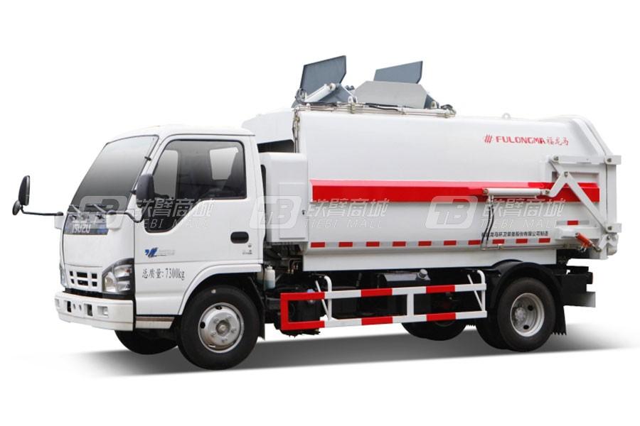 福建龙马FLM5070DJQL5压缩式对接垃圾车