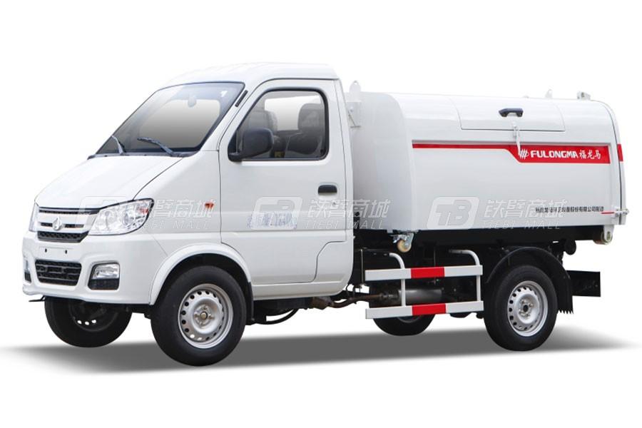福建龙马FLM5030ZXXC5车厢可卸式垃圾车
