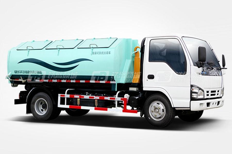 福龙马FLM5070ZXXQ5车厢可卸式垃圾车