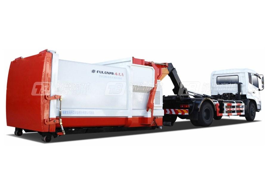 福龙马FLM5160ZXXD5车厢可卸式垃圾车