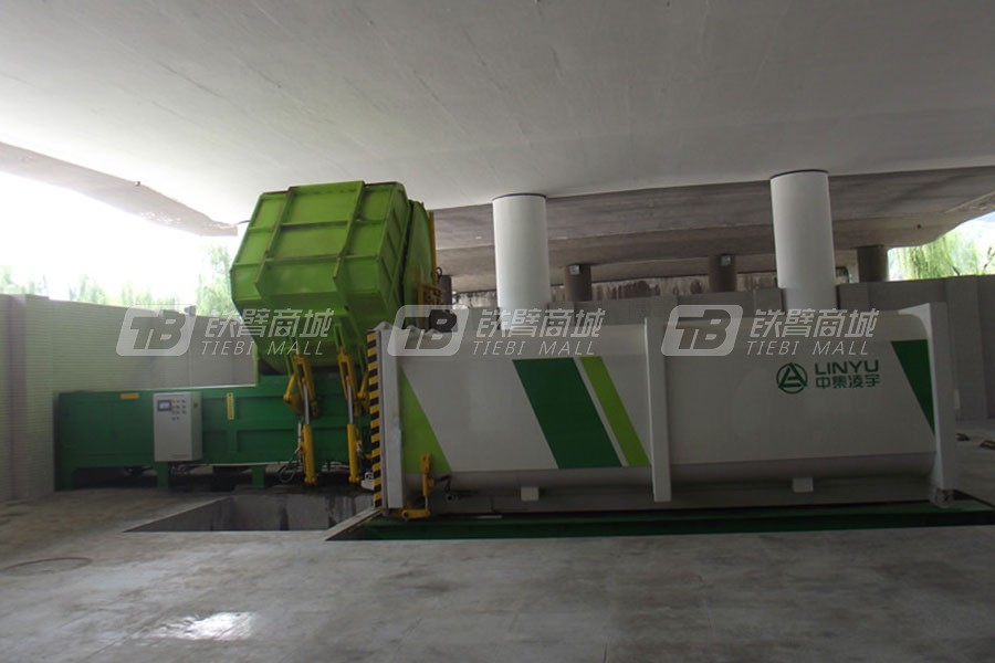 凌宇汽车CLYFTZ-2020F分体式垃圾压缩站