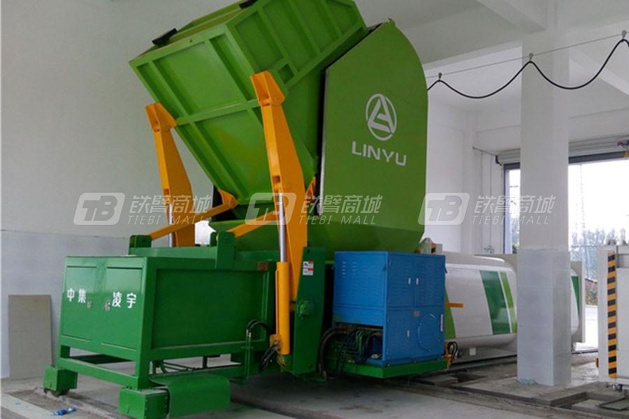 凌宇汽车CLYFTZ-2125分体式垃圾压缩站