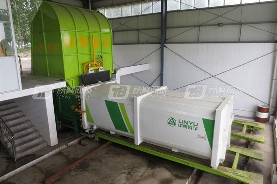 凌宇汽车CLYFTZ-2735P小型分体式垃圾压缩站