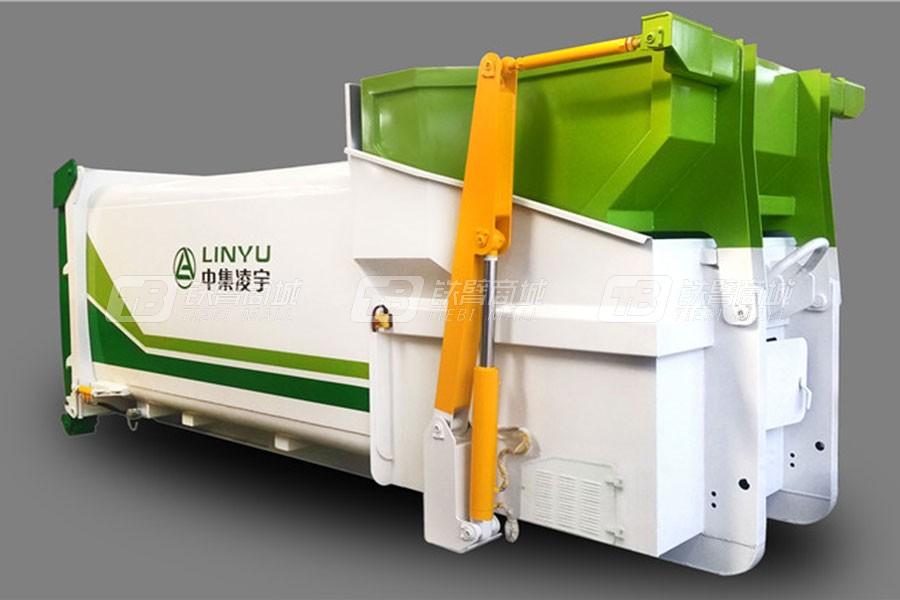 凌宇汽车CLYYTZ-17一体式垃圾压缩站
