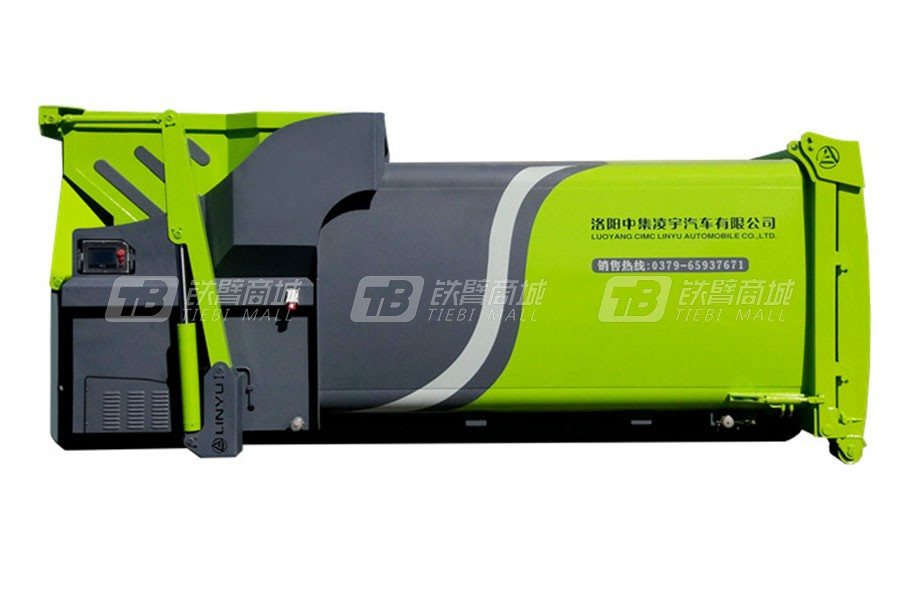 凌宇汽车CLYYTZ-20一体式垃圾压缩站