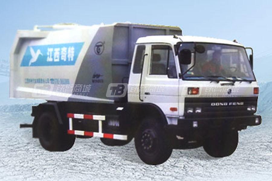 宜工JTZ5121ZLJ密封自卸式垃圾车