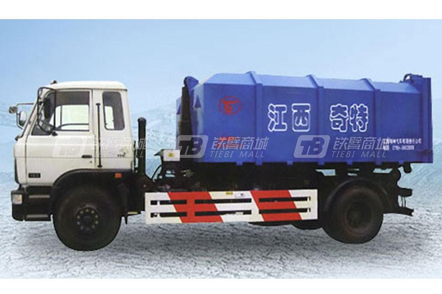 宜工JTZ5111车厢可卸式垃圾车