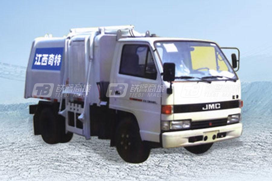 宜工JTZ5041ZLJ密封自卸式垃圾车