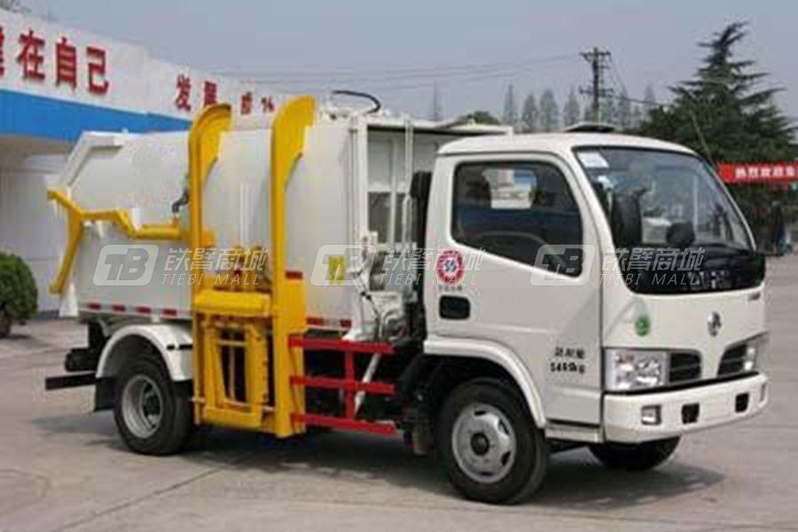 精功QT5050ZLJ3挂桶式垃圾车