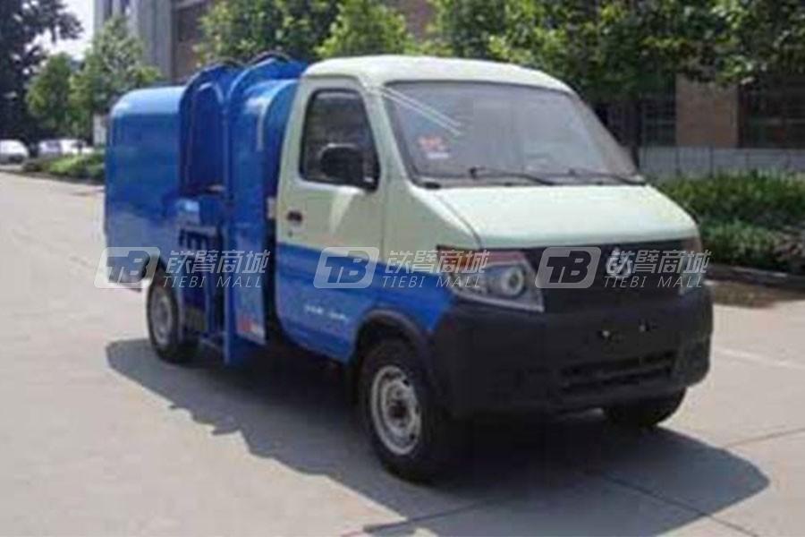 精功SC5035ZZZDC4自装卸式垃圾车