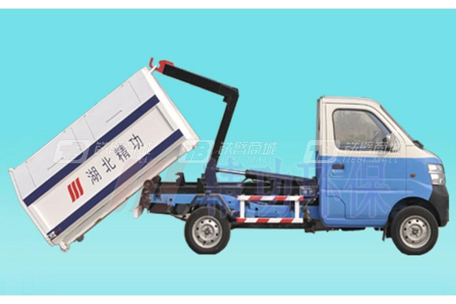 精功HJG5020ZXX车厢可卸式垃圾车