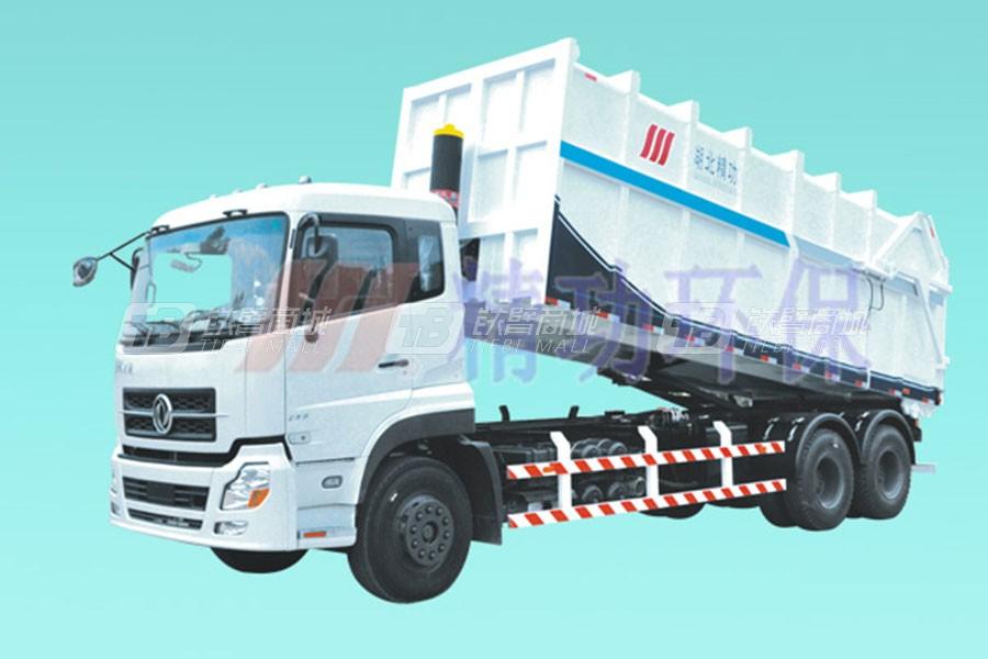 精功HJG5251ZLJ密封式垃圾车