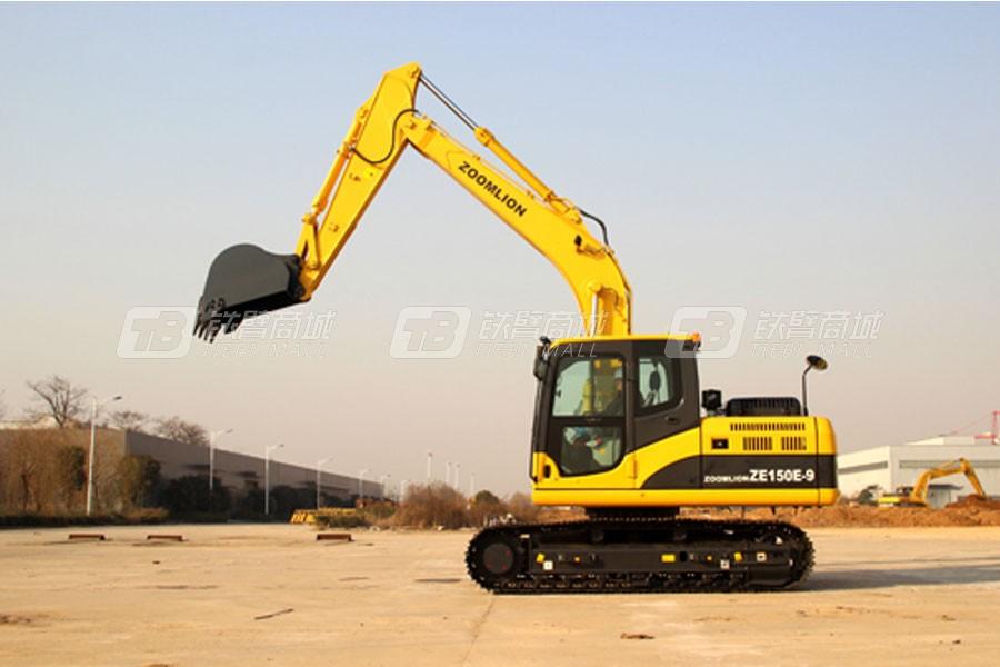 中联重科ZE150E-9挖掘机
