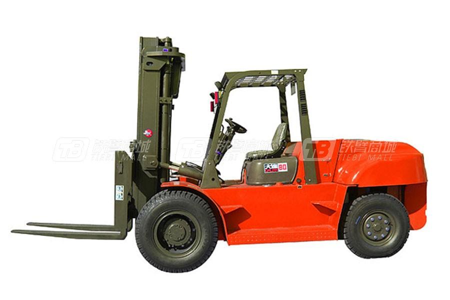 大连叉车CPCD80石材市场专用车