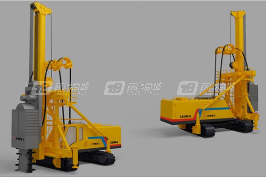 铁建重工LSJ60-UN/C链刀式地下连续墙设备
