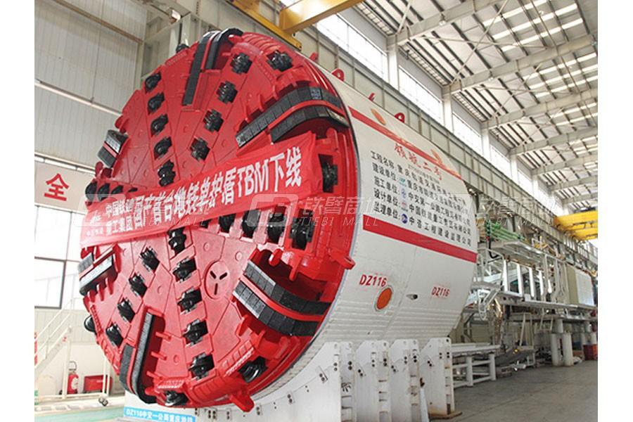 铁建ZTT6880盾构机