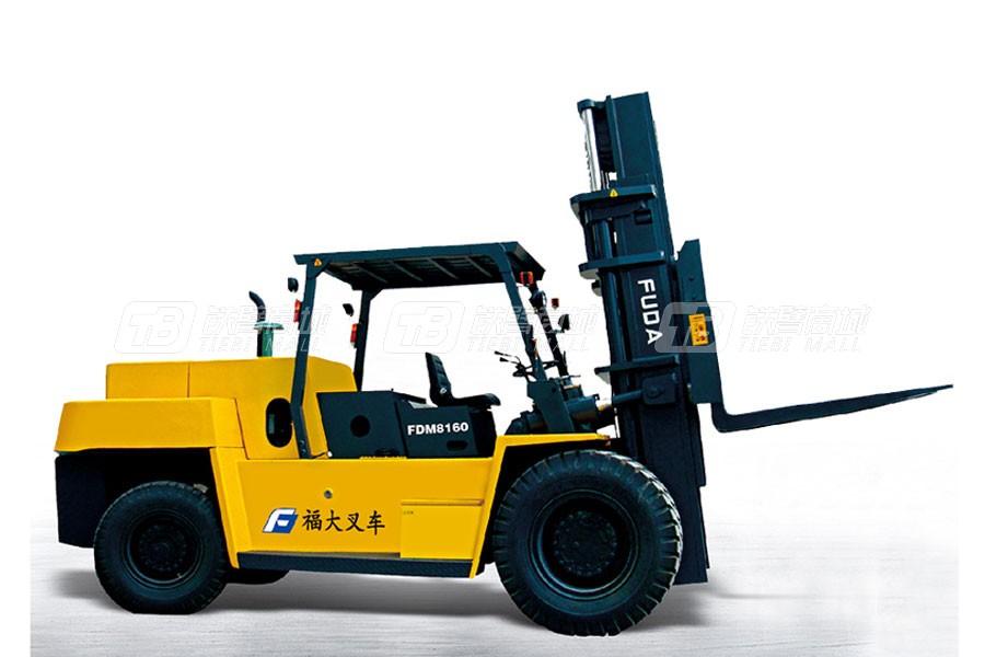 福大机械FDM8160内燃平衡重叉车